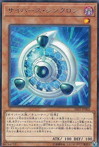 サイバース・シンクロン レア 遊戯王 サベージ・ストライク sast-jp002