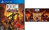 DOOM Eternal【Amazon.co.jp限定】オリジナルPS4用テーマ 配信 - PS4 【CEROレーティング審査予定 (「Z」想定) 】
