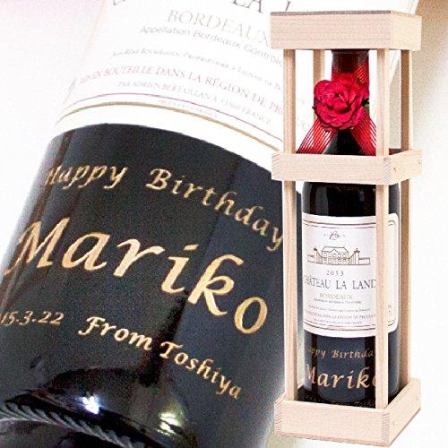 名前入れ赤ワインは上司が喜ぶプレゼント