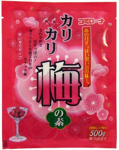 カリカリ梅の素(梅500g用)