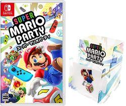 スーパー マリオパーティ - Switch (【Amazon.co.jp限定】オリジナル組み立てスマホペンスタンド 同梱)