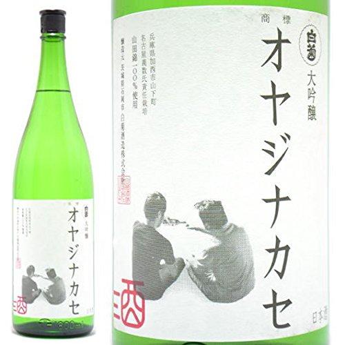親子のお酒と言われるオヤジナカセを結婚式でプレゼント