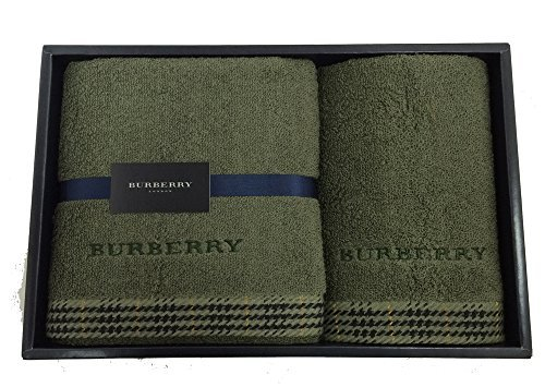 BURBERRYカーキのタオルセットを贈る