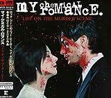 ライフ・オン・ザ・マーダー・シーン(DVD付)