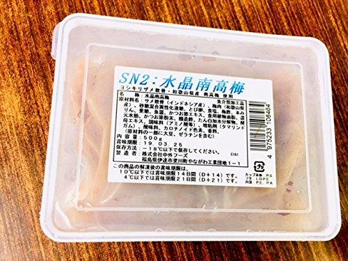 水晶南高梅 【軟骨梅肉和え】 500g/PC すっぱ美味な梅水晶は秋も人気!