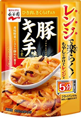 永谷園 レンジで楽らく! 豚キムチ味の素 150g×15袋