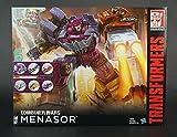 トランスフォーマー コンバイナーウォーズ G2メナゾール / Transformers Combiner Wars G2 Menasor Stunticons Boxed Set [並行輸入品]
