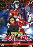 電磁戦隊 メガレンジャー VOL.1 [DVD]