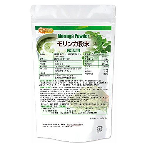 モリンガ 粉末 100g 沖縄県産 (琉球モリンガパウダー) 農薬・化学肥料不使用 [01] NICHIGA(ニチガ)