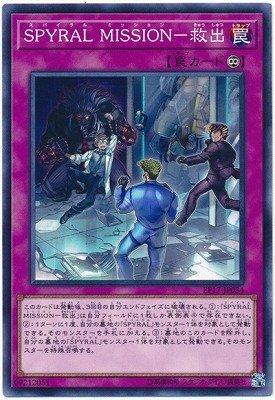 遊戯王/第10期/EXTRA PACK 2017/EP17-JP034 SPYRAL MISSION-救出