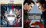 シビル・ウォー/キャプテン・アメリカ MovieNEX(期間限定) [ブルーレイ+DVD+デジタルコピー(クラウド対応)+MovieNEXワールド] [Blu-ray]
