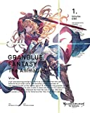 GRANBLUE FANTASY The Animation Season 2 1(完全生産限定版) [DVD]