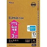 IIJmio SIMカード ウェルカムパック マイクロSIM  バンドルクーポンキャンペーン中 4GB増量×3ヵ月間  【Amazon.co.jp 限定】