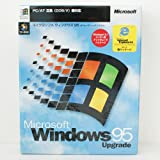 Microsoft Windows 95 CD-ROM Upgrade 日本語版 新品未開封