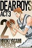 DEAR BOYS ACT 3(2) (月刊少年マガジンコミックス)