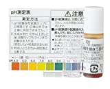 パナソニック pH試験液 アルカリイオン整水器用 TK-HS9103