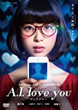 A.I. love you アイラヴユー [DVD]