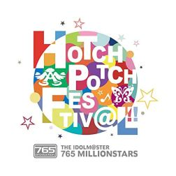 【Amazon.co.jp限定】 THE IDOLM@STER 765 MILLIONSTARS HOTCHPOTCH FESTIV@L!! LIVE Blu-ray GOTTANI-BOX (A4ビジュアルシート(「Angel」ライブ写真&イラスト絵柄)&トートバッグ(ライブロゴ)付)
