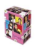 花より男子DVD-BOX -