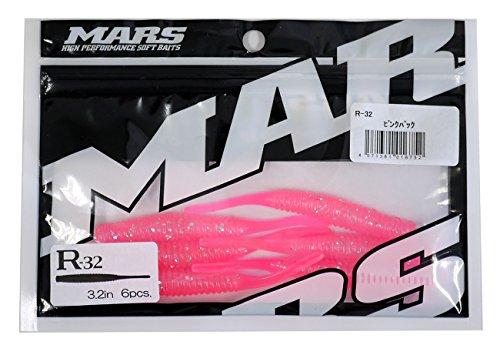 MARS(マーズ) ワーム R-32 ピンクバック(ヒルクライム).