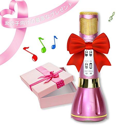 NeWisdomカラオケマイクを歌が好きな女の子にプレゼント
