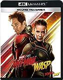 アントマン&ワスプ 4K UHD MovieNEX(3枚組) [4K ULTRA HD+3D+Blu-ray+デジタルコピー+MovieNEXワールド]