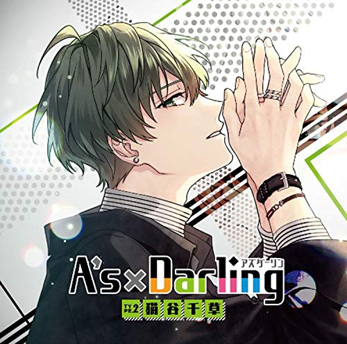 A's×Darling TYPE.2 猫谷千草
