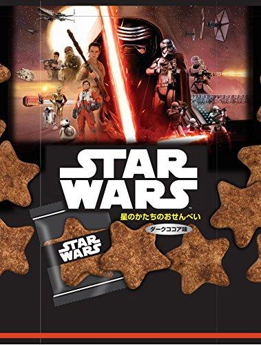 栗山米菓 スター・ウォーズ星のかたちのおせんべいダークココア味 2枚*10個×12袋