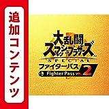 大乱闘スマッシュブラザーズ SPECIAL ファイターパス Vol. 2 オンラインコード版
