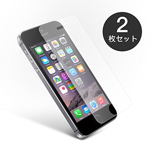 Coolreall 2枚お得セット  iPhone5/ iPhone5C/ iPhone5S/iPhoneSE ガラスフィルム スーパー薄い0.25mm  液晶保護 フィルム 透明クリア 9H 0.25mm 2.5D