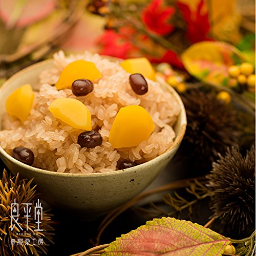岐阜産たかやま米使用 新米の栗おこわ 良平堂