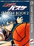 黒子のバスケ STARTER BOOK 2 (ジャンプコミックスDIGITAL)
