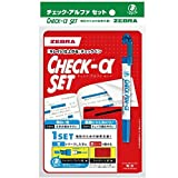 ゼブラ チェックペン アルファ セット 青/赤