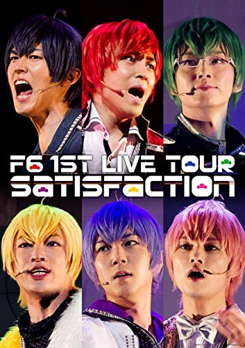 おそ松さん on STAGE F6 1st LIVEツアー Satisfaction *DVD