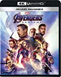 アベンジャーズ/エンドゲーム 4K UHD MovieNEX [4K ULTRA HD+3D+ブルーレイ+デジタルコピー+MovieNEXワールド] [Blu-ray]