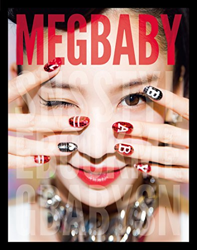 MEGBABY SNS STYLE BOOK ([バラエティ])