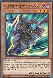 遊戯王 LVP2-JP079 幻影騎士団サイレントブーツ (日本語版 ノーマル) リンク・ヴレインズ・パック2