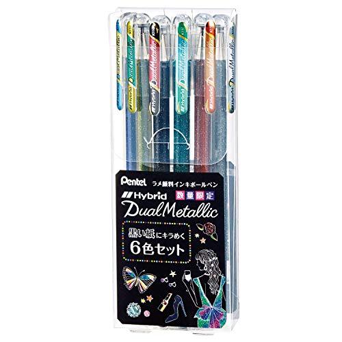 ぺんてるのラメボールペンを誕生日にプレゼント