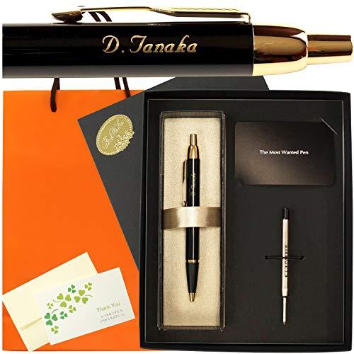 パーカーのボールペンに父の名を刻印しプレゼント