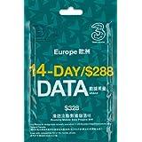 ヨーロッパ周遊 プリペイド SIMカード!【3G・4G高速データ通信放題】音声通話付き!