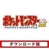 ポケットモンスター 金 【Amazon.co.jp&マイニンテンドー ギフト限定】「『ポケットモンスター 金・銀』 人物 のテーマ」のダウンロード番号配信 オンラインコード版