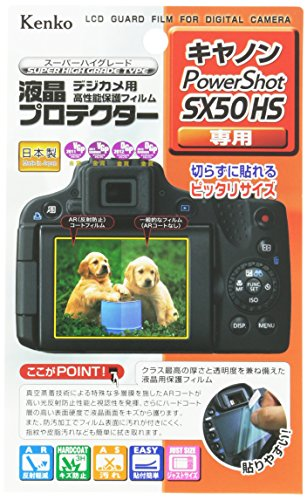 Kenko 液晶保護フィルム 液晶プロテクター Canon PowerShot SX50HS用 KLP-CPSSX50HS