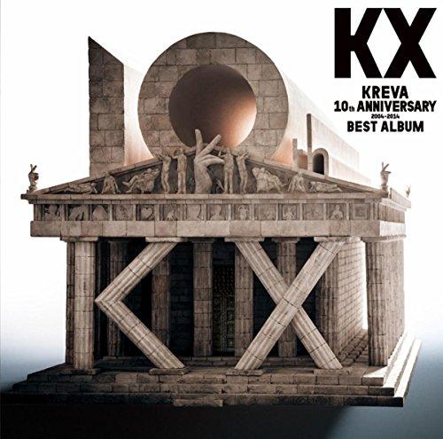 KREVA BEST ALBUM「KⅩ」通常盤