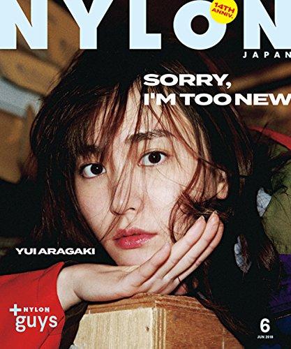 NYLON JAPAN(ナイロン ジャパン) 2018年 6 月号 [雑誌]