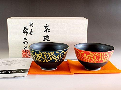 有田焼のお茶碗を還暦祝いにプレゼント