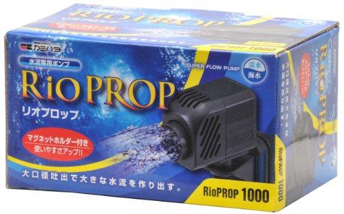 カミハタ リオ プロップ 1000 (50HZ) 4W