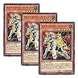 【 3枚セット 】遊戯王 日本語版 CIBR-JP015 オルターガイスト・クンティエリ (ノーマル)
