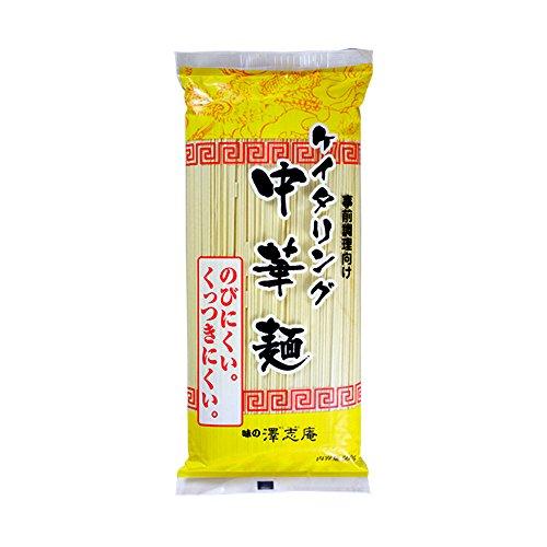 【常温】 キッセイ商事 ケイタリング中華麺 500g 業務用 中華麺