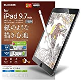 エレコム iPad 9.7 保護フィルム ペーパーライク ペン先の消耗を抑えるケント紙タイプ TB-A18RFLAPLL