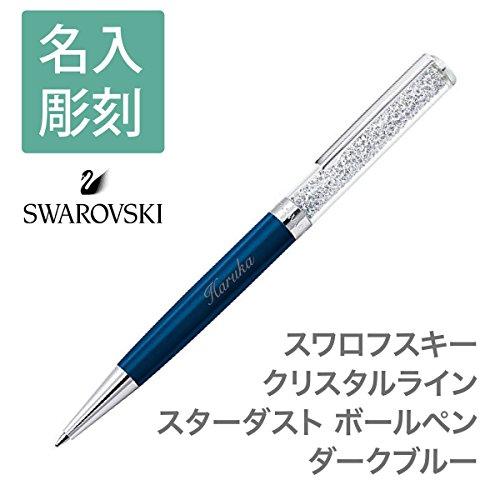 オフィスグッズに人気の高級ボールペンを誕生日にプレゼント